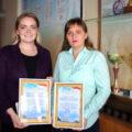 Благодарность СКИТУ от мэра г. Омска Оксаны Фадиной