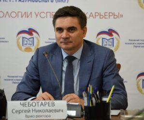 Учрежден Союз казачьей молодежи России