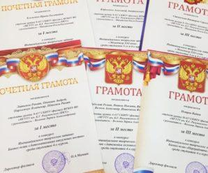 Победа студентов СКИТУ на конкурсах «Менеджер XXI века» и «Бизнес-планирование»